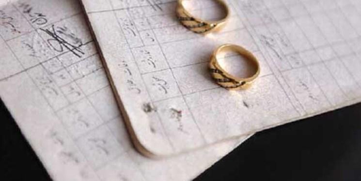 عروس و دامادهای این دفتر از هم طلاق نمیگیرند