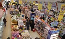امکان فعالیت سوپرمارکت ها زیر مجموعه فروشگاههای بزرگ