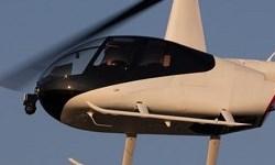 تولید هلکوپتر خودران برای امداد هوایی