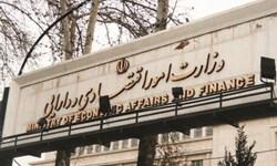 وزارت اقتصاد: پاداش مالیاتی به برخی استانداران و بانکهای خصوصی غیرقانونی نیست
