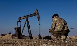 درآمد 300 میلیون دلاری شبه نظامیان کرد از نفت سوریه با حمایت آمریکا