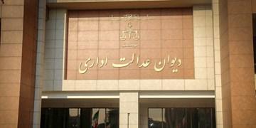 رد اعتراض یک وکیل کانون نسبت به آزمون مرکز وکلای قوه قضائیه در دیوان عدالت اداری