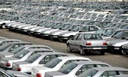 مراسم قرعه کشی فروش فوق العاده ایران خودرو آغاز شد