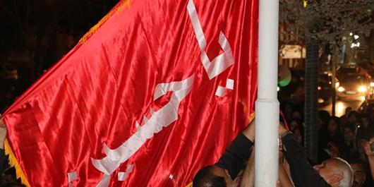 پرچم متبرک حرم حضرت امام حسین (ع) در اردکان به اهتزاز درآمد