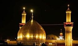 اولین شب قدر زائر امام حسین (ع) شوید+لینک ثبتنام