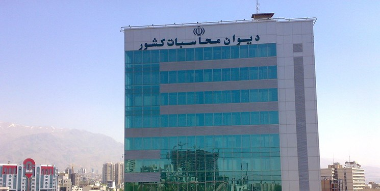 گزارش دیوان محاسبات مستند به بودجه ۱۴۰۰ شرکتهای دولتی بوده است