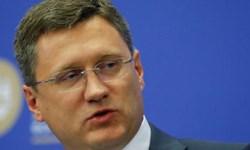 وزیر انرژی روسیه: پیشنهاد اوپک پلاسی ها ادامه «توافق کاهش تولید» است/ نشست بعدی دسامبر