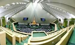 نشست هیات رئیسه با روسای کمیسیونهای تخصصی مجلس برگزار نشد