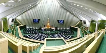 بررسی استنکاف رئیس جمهور از اجرای ماده یک قانون مدنی در کمیسیون قضایی/ ۹ وزیر در مجلس حاضر میشوند