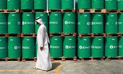 صادرات نفت عربستان به آمریکا به کمترین میزان در 35 سال گذشته میرسد