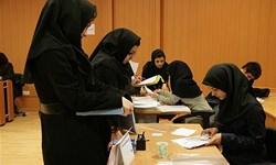 تکمیل ظرفیت پذیرش براساس سوابق تحصیلی کارشناسی دانشگاه آزاد تا 30 دی ماه تمدید شد