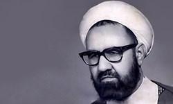 ویژه برنامههای صدویکمین زادروز استاد شهید مرتضی مطهری