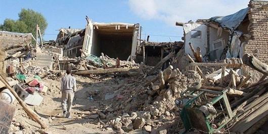 زلزله و لزوم توجه جدی به مقاومسازی ساختمانها