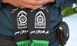 پلیس، خادم عزاداران حسینی است+ عکس