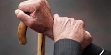 شرایط برخورداری از مستمری از کارافتادگی کلی در تامین اجتماعی