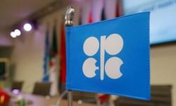 اوپک در ماه آوریل بیش از 30 میلیون نفت تولید کرد