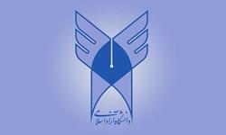 اعلام نتایج بررسی پرونده داوطلبان دکتری استعدادهای درخشان در هفته جاری