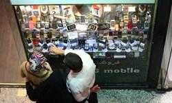 تلاطم در بازار موبایل به ساحل آرامش میرسد؟/ افزایش قیمت با وجود رشد ۱۴۵ درصدی واردات