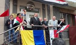 ساختمان سفارت سوریه در اوکراین بسته شد