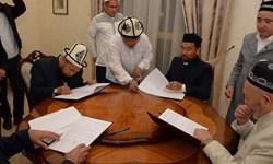 مقامات ارشد دینی آسیای مرکزی تفاهمنامه همکاری امضا کردند + تصاویر