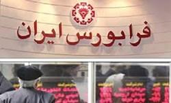 بازدهی سالانه سرمایهگذاری در فرابورس ایران به 192 درصد رسید