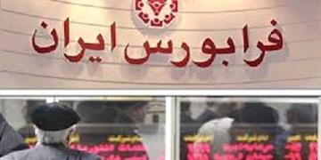 پاسخ یک مقام فرابورس به مخاطبان فارس/ نظارت بر معاملات مستمر انجام میشود