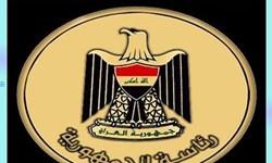 عراق حمله هوایی ترکیه به شمال این کشور را محکوم کرد