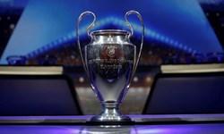 لیگ قهرمانان اروپا  احتمال گرفتن میزبانی  از استانبول در فینال 2020