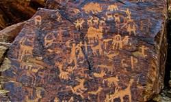 سنگنگارههای تاریخی تیمره  ثبت جهانی میشود