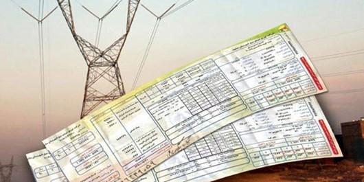 اداره برق 100 میلیارد تومان از مشترکین طلبکار است