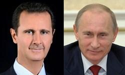 پوتین در گفتوگو با اسد: توافق مسکو در راستای تضمین حاکمیت سوریه است