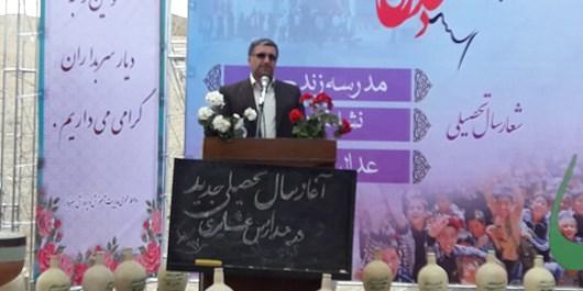 تحصیل 7 هزار دانشآموز در 220 آموزشگاه عشایری خراسان رضوی