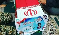 تشییع کوچکترین شهید حادثه تروریستی اهواز در اصفهان