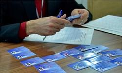 پیشنهادات اتاق بازرگانی برای حل مشکلات سامانه جدید صدور کارت بازرگانی