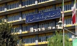 واکنش وزارت کار به اظهارات حاجی دلیگانی