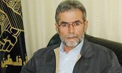 دبیرکل جهاد اسلامی: مردم پایگاه مقاومت فلسطین هستند
