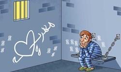 پروندههای مهریه در مشهد طی یک ماه حدود ۶۰ فقره است