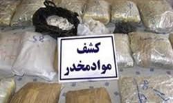 انهدام ۳۷ باند قاچاق مواد مخدر در خراسانجنوبی