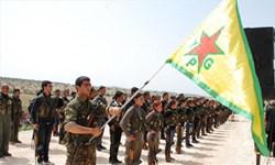 اعلام آمادگی حزب «اتحاد دموکراتیک» کُرد برای مذاکره با دولت سوریه