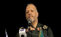 حضور 30 هزار نفر در اجتماع باشکوه بسیجیان اصفهان