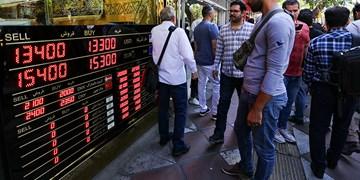 کاهش ۹۵۰ تومانی بهای دلار/ بازگشت سکه به کانال ۱۲ میلیون تومان