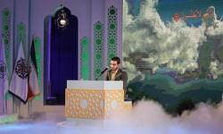 شرکت 4 نفر از همدان در مسابقات ملی قرآن کریم
