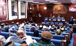بازداشت 3 عضو مجلس سنای افغانستان به اتهام دریافت رشوه