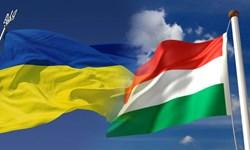 اوکراین کنسول مجارستان را اخراج کرد