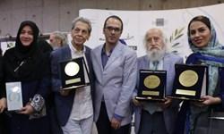 اهدای نشان عالی صلح به ۴ هنرمند