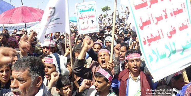 کمک مالی قابل توجه مردم صنعاء به ملت فلسطین