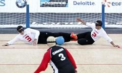 گلبال قهرمانی آسیا| ایران با غلبه بر ژاپن به نیمهنهایی رسید
