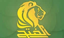 فراکسیون الفتح: مأموریت الزرفی برای نخستوزیری باطل است