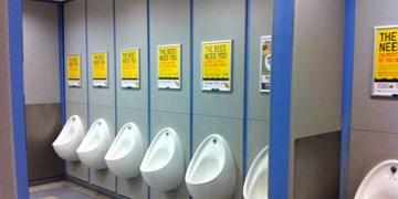تشخیص بیماری با  اسکن هوشمند توالت