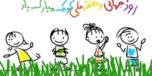 اجرای طرح ملی دستهای مهربان در فارس